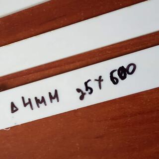 Комплект накладок 4 мм на продольные направляющие станка Т-75