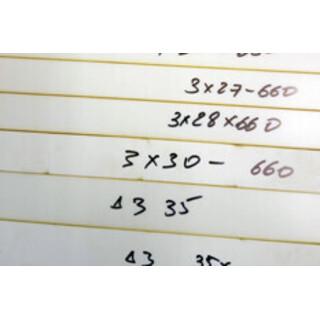 Комплект накладок 3мм  (L=700мм), с клеем